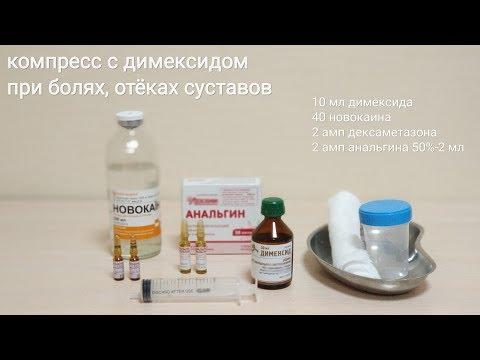soluție de dimexid de tratare cu artroză)