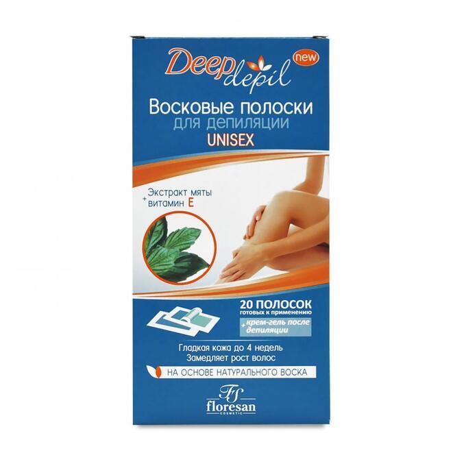 полоски для лечения суставов)