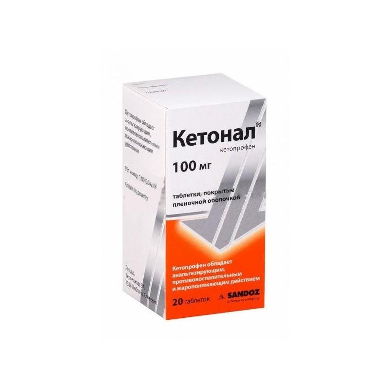 Ketonal 2,5% Gel (50 g)