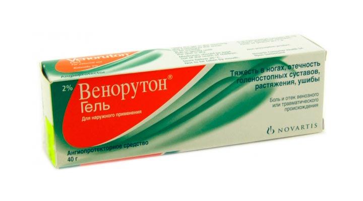 unguentul ameliorează edemul osteochondrozei)
