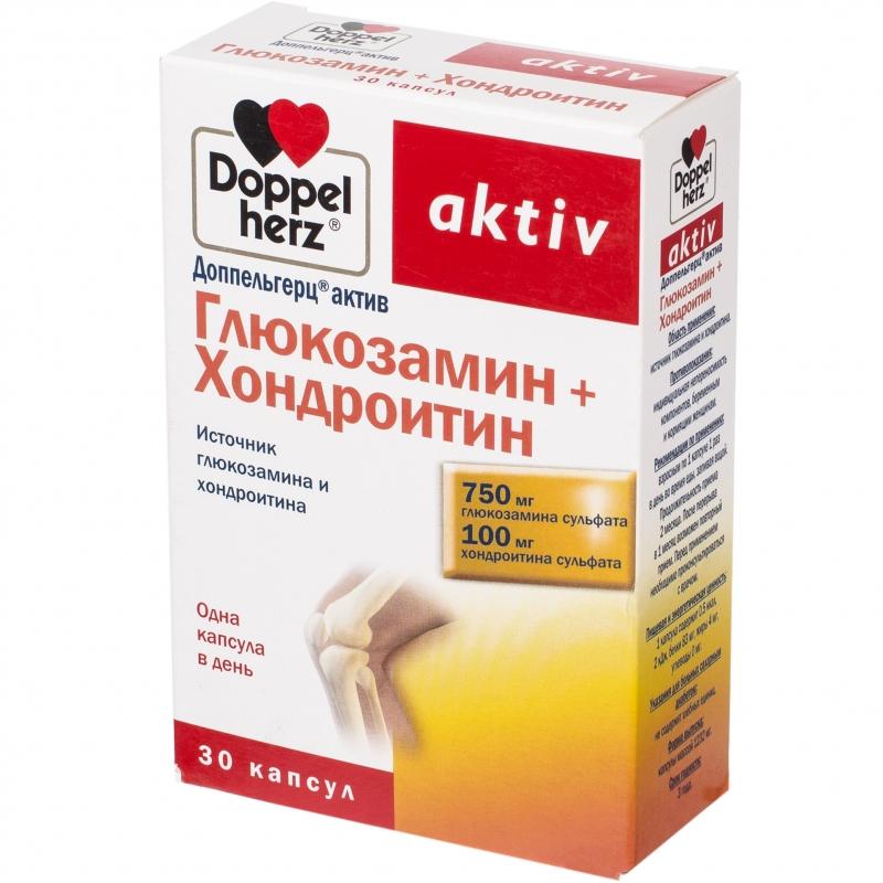 medicamente condroprotectoare cu glucozamină)