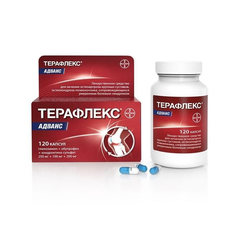 terapie articulară teraflex)